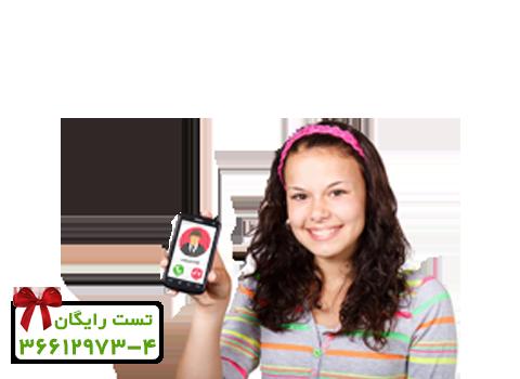 http://iran-agahi.ir/wp-content/uploads/2018/08/phone-1.png